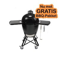 Primo Grill Round Kamado all in one