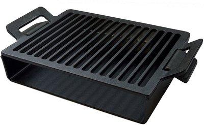 BarbecueXXL SR Cast Iron Smoking GratePlancha